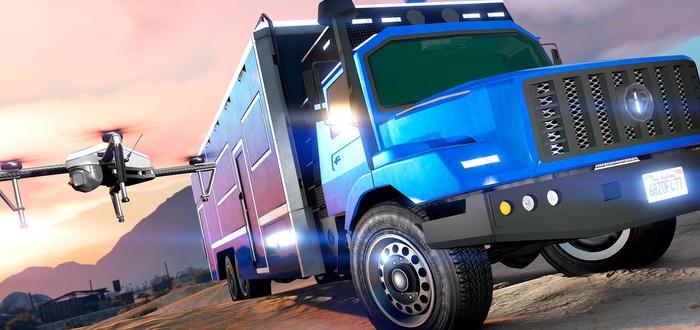 Игроки GTA Online используют дроны для борьбы с троллями