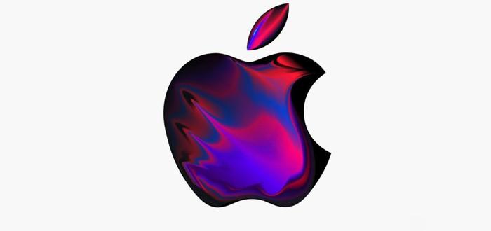 Apple проведет новый ивент 30 октября