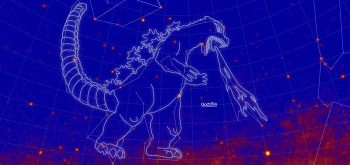 ТАРДИС, Халк и Годзилла — NASA расшифровала новые созвездия с гамма-излучением