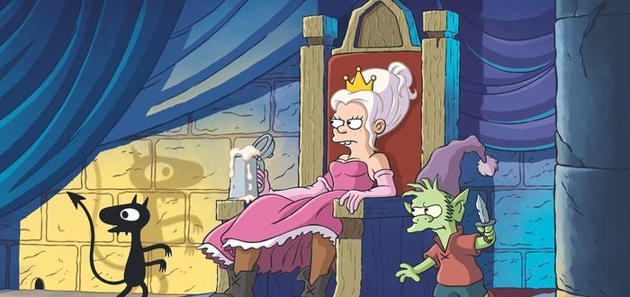 Netflix продлил мультсериал Disenchantment до 2021 года