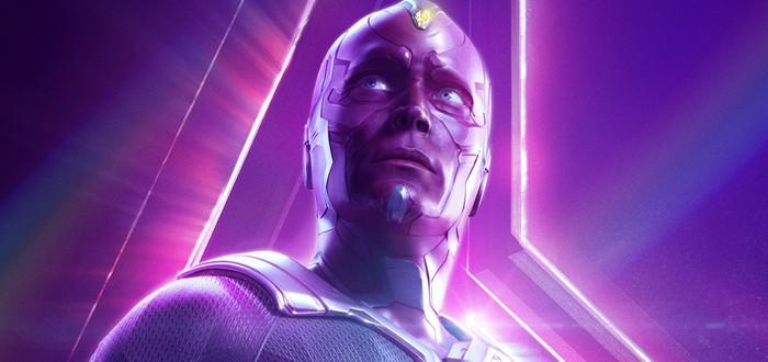 """Слух: На полное название """"Мстители 4"""" намекнули в """"Эре Альтрона"""""""