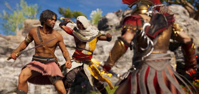 В Assassin's Creed Odyssey появился Байек из Origins