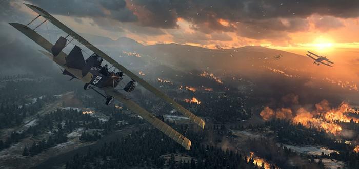 Королевская битва Battlefield 5 выйдет только в марте