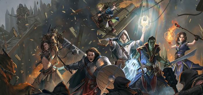 Pathfinder: Kingmaker получила бесплатное DLC к Хеллоуину