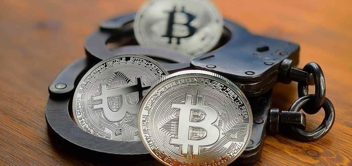В Австралии арестовали женщину, которая украла 320 тысяч долларов криптовалюты