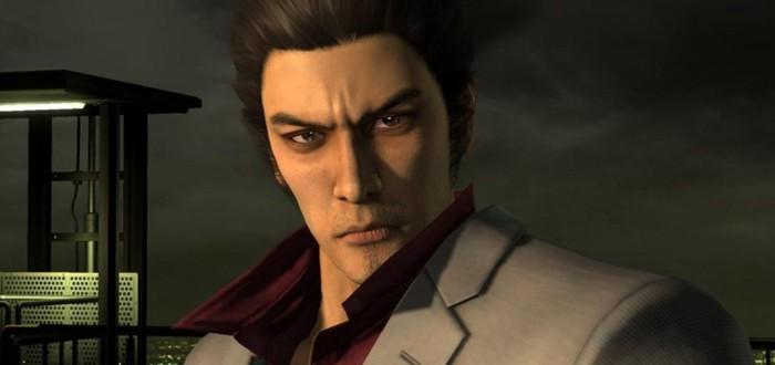 Дебютный трейлер и скриншоты ремастера Yakuza 4