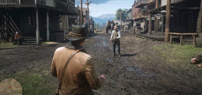 Где искать стрелков с лучшим лутом в Red Dead Redemption 2