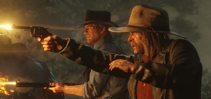 Как получить лучшую концовку в Red Dead Redemption 2