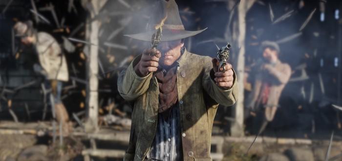 Лучшее оружие Red Dead Redemption 2 (которое мы нашли)