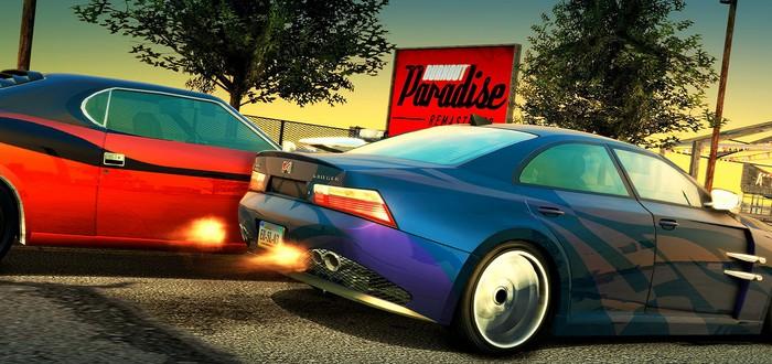 Игрок сделал мод, отключающий DJ Atomika в Burnout Paradise Remastered