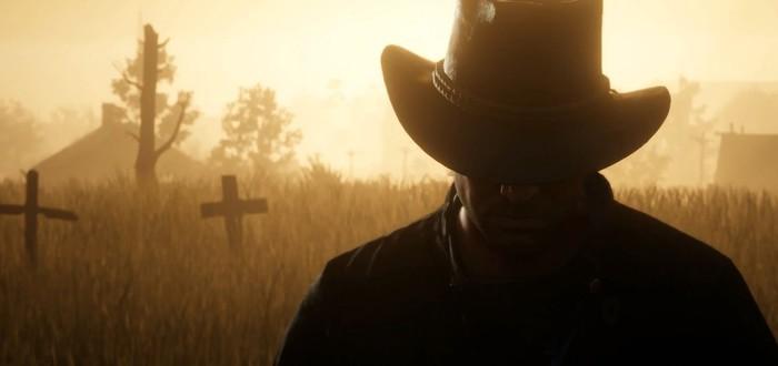 Как получить бесконечные золотые слитки в Red Dead Redemption 2 при помощи бага