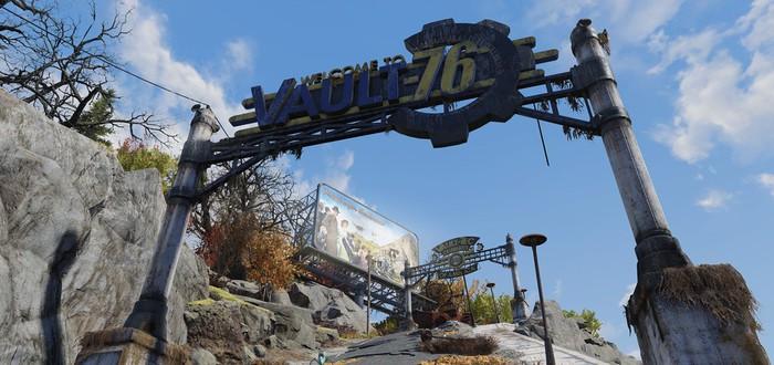 Fallout 76 уже получила первые моды