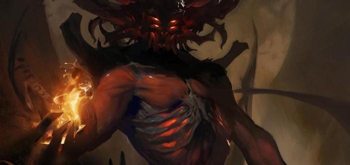Diablo Immortal потребует постоянного интернет-соединения