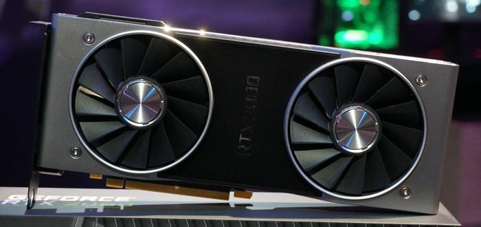 Технология NVIDIA RTX втрое быстрее обычных средств обработки графики