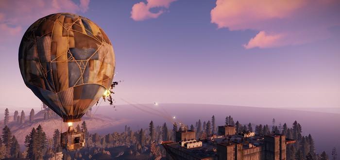 Rust стала популярнее после появления в игре воздушных шаров