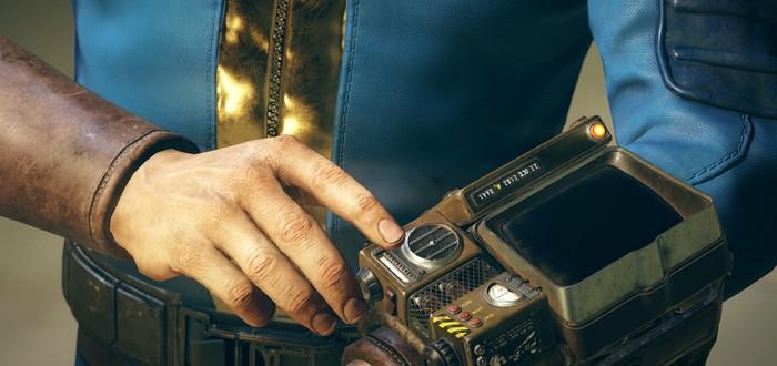 Bethesda рассказала, что изменится в Fallout 76 после бета-теста