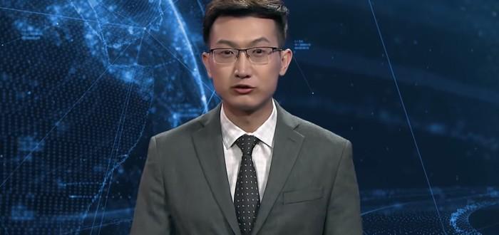 Китайское государственное СМИ создало ИИ-ведущих для сообщения новостей