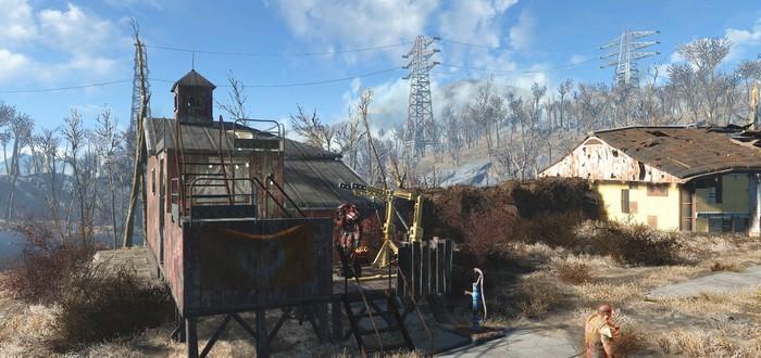 Как пользоваться системой CAMP в Fallout 76