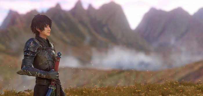 Edge of Eternity появится в Раннем Доступе