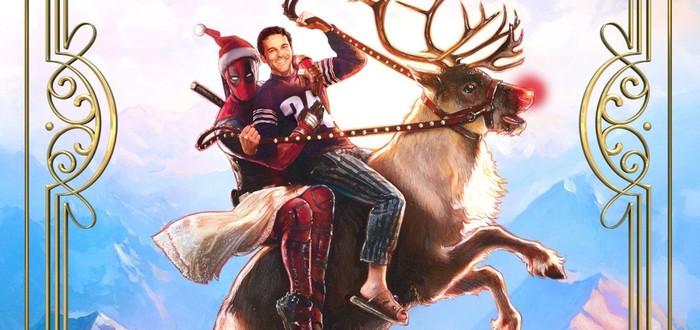 Дэдпул оседлал рождественского оленя Рудольфа на постере детской версии фильма