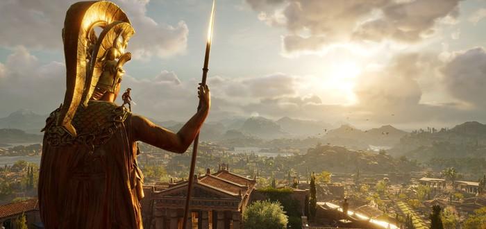 Хакеры взломали Assassin's Creed Odyssey и Hitman 2