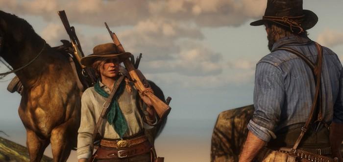 Как быстро собрать все сигаретные карточки в Red Dead Redemption 2