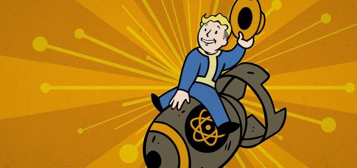 Транспорт в Fallout 76 мог испортить повествование