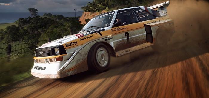 Покупатели DiRT Rally 2.0 Day One Edition получат уникальный контент
