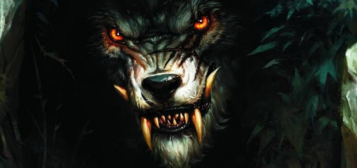 Werewolf: The Apocalypse сменила издателя, релиз в 2020 году