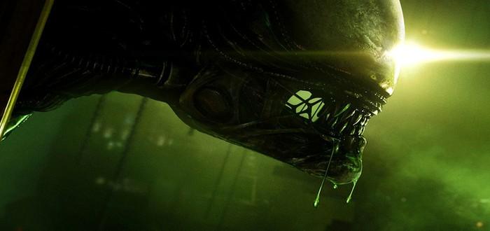 Компания 20th Century Fox зарегистрировала торговую марку Alien: Blackout