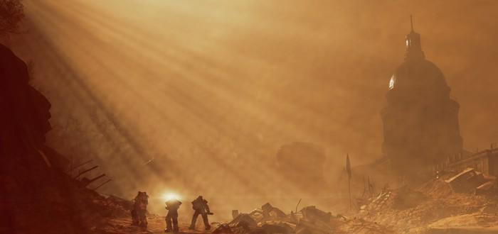Джон Карпентер оценил Fallout 76