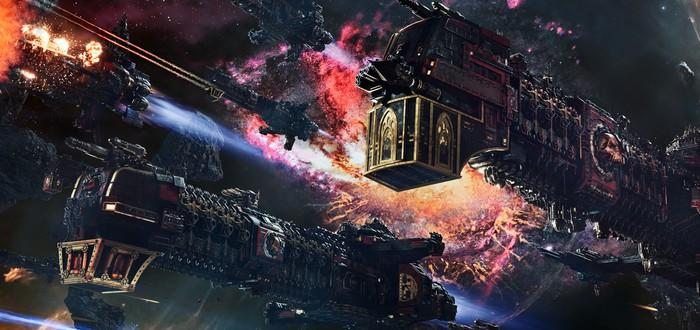 Новый трейлер Battlefleet Gothic: Armada 2 об отличиях между расами