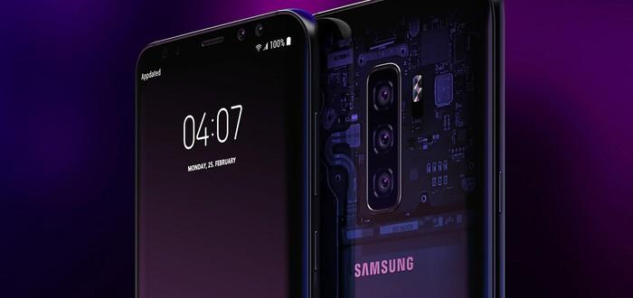 Слух: Samsung Galaxy S10 получит 12 ГБ RAM и 1 ТБ памяти