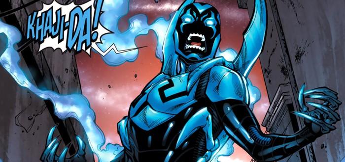 DC и Warner Bros. работают над фильмом про Синего Жука