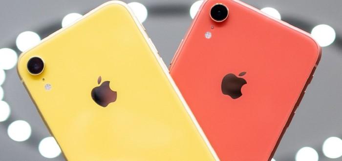 Apple опровергла слухи о плохих продажах iPhone XR