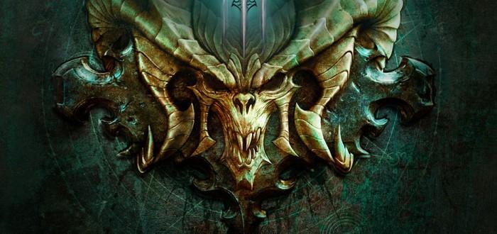 Blizzard может анонсировать несколько игр Diablo в следующем году