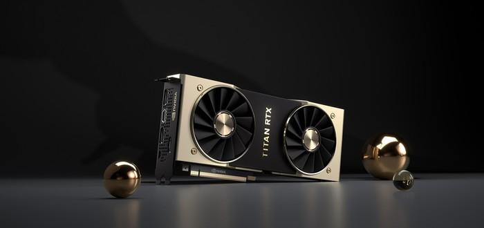 """Nvidia Titan RTX стоит """"всего"""" 220 тысяч рублей"""
