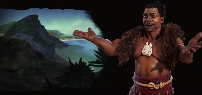 Купе — лидер Маори в Civilization VI: Gathering Storm