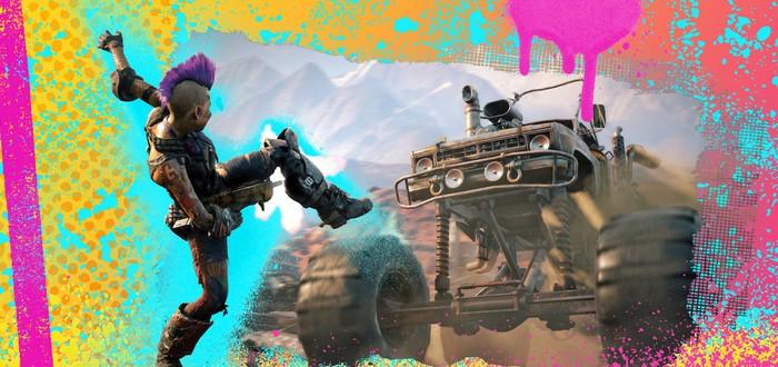 Rage 2 стала темой декабрьского номера Game Informer