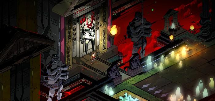 TGA 2018: Supergiant Games анонсировала изометрическую Hades