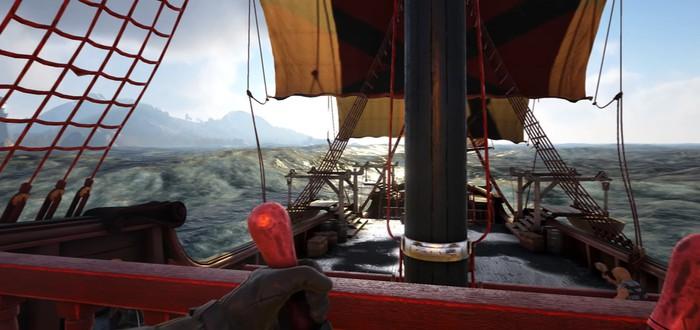 TGA 2018: Разработчики ARK анонсировали игру про пиратов — Atlas