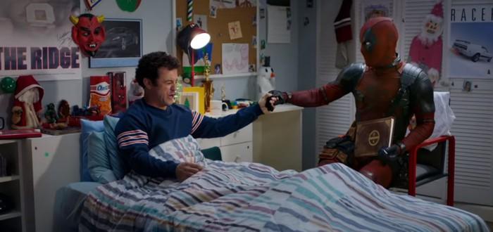 """Дэдпул защищает Nickelback в новом трейлере """"Жил-был Дэдпул"""""""
