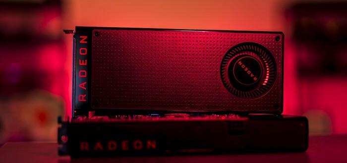 AMD выпустила значительное обновление ПО для своих видеокарт