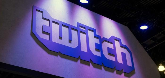 За 2018 год на Twitch посмотрели более 434 миллиардов минут контента