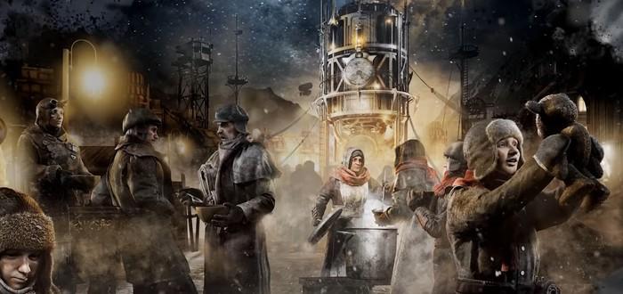"""Frostpunk получила бесплатное обновление """"Рождественская история"""""""