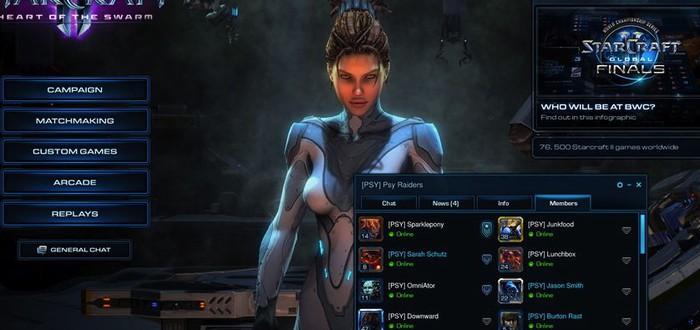 Поддержка кланов StarCraft 2 в следующем бета-патче