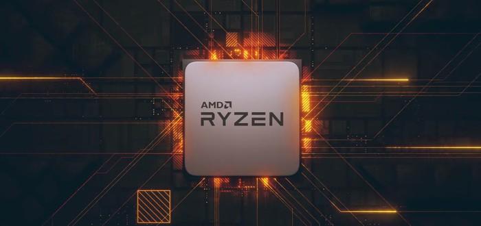 Слух: AMD представит Ryzen 3000 APU, CPU и видеокарты на Vega 2 в январе