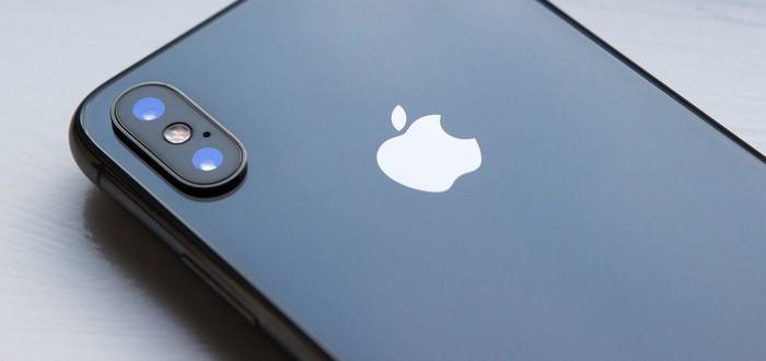 Apple может начать производство топовых iPhone в 2019 году