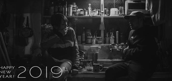 С Новым 2019 Годом от Shazoo
