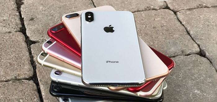 Apple снизила прогноз выручки на фоне слабых продаж iPhone в Китае